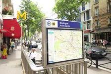 Locaux commerciaux - CESSION DE FONDS - 62 m² non divisibles 0 92100 Boulogne billancourt