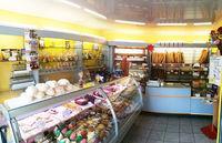 Boulangerie VIZILLE Vend boulangerie pâtisserie proch... 134400
