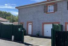 Vente Maison/villa 5 pièces 215000 Juillan (65290)