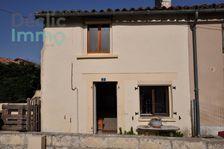 Vente Maison Saulgé (86500)
