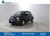Fiat 500 POP 7590 06250 Mougins