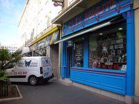 Vends Fonds de commerce SERRURERIE,FABRICATION DE CLEES,MULTISERVES VILLE IMPORTANTE en Loire Atlantiqu 129360