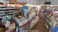 AIN : TABAC PRESSE LOTO Centre villeAin : Tabac Press... 265000