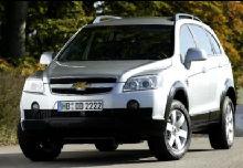Chevrolet Captiva 4x4 - SUV 2008