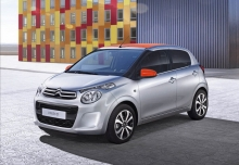 Citroën C1 Berline 2015