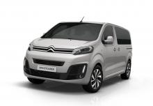 Citroën Spacetourer Monospace 2016