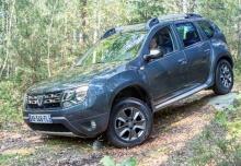 Dacia Duster 4x4 - SUV 2015