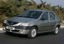 Dacia Logan Berline 2005