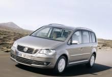 Volkswagen Touran Monospace 2007