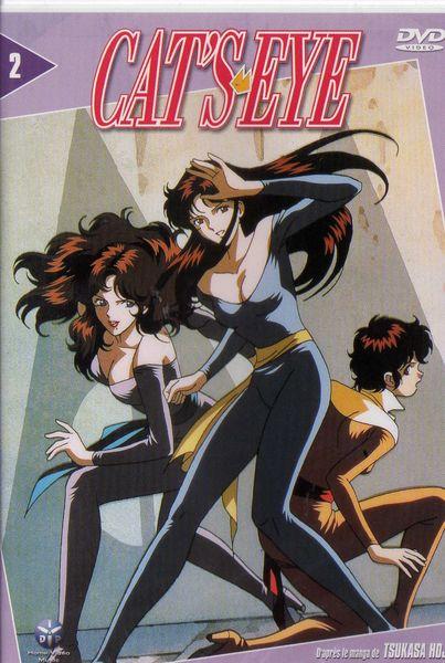 DVD CAT' S EYE 6 Chantonnay (85)
