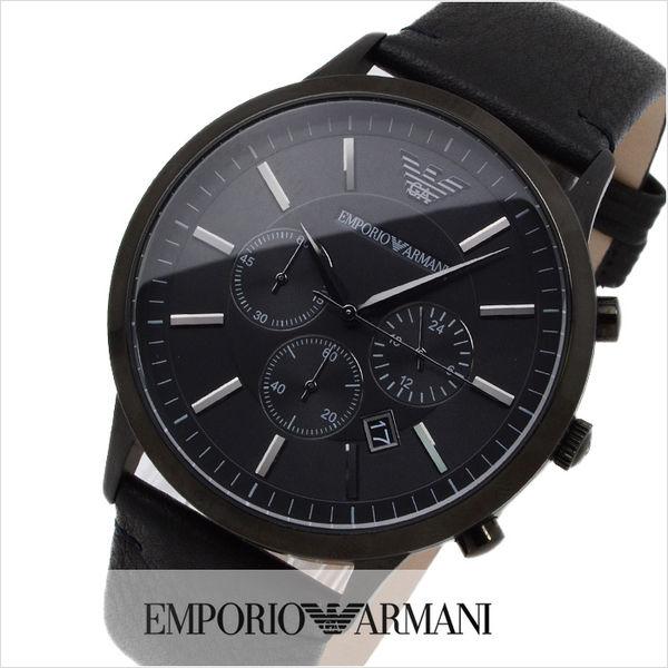sélectionner pour véritable acheter pas cher expédition gratuite Emporio Armani - AR2461 - Montre Homme - Quartz Chronographe