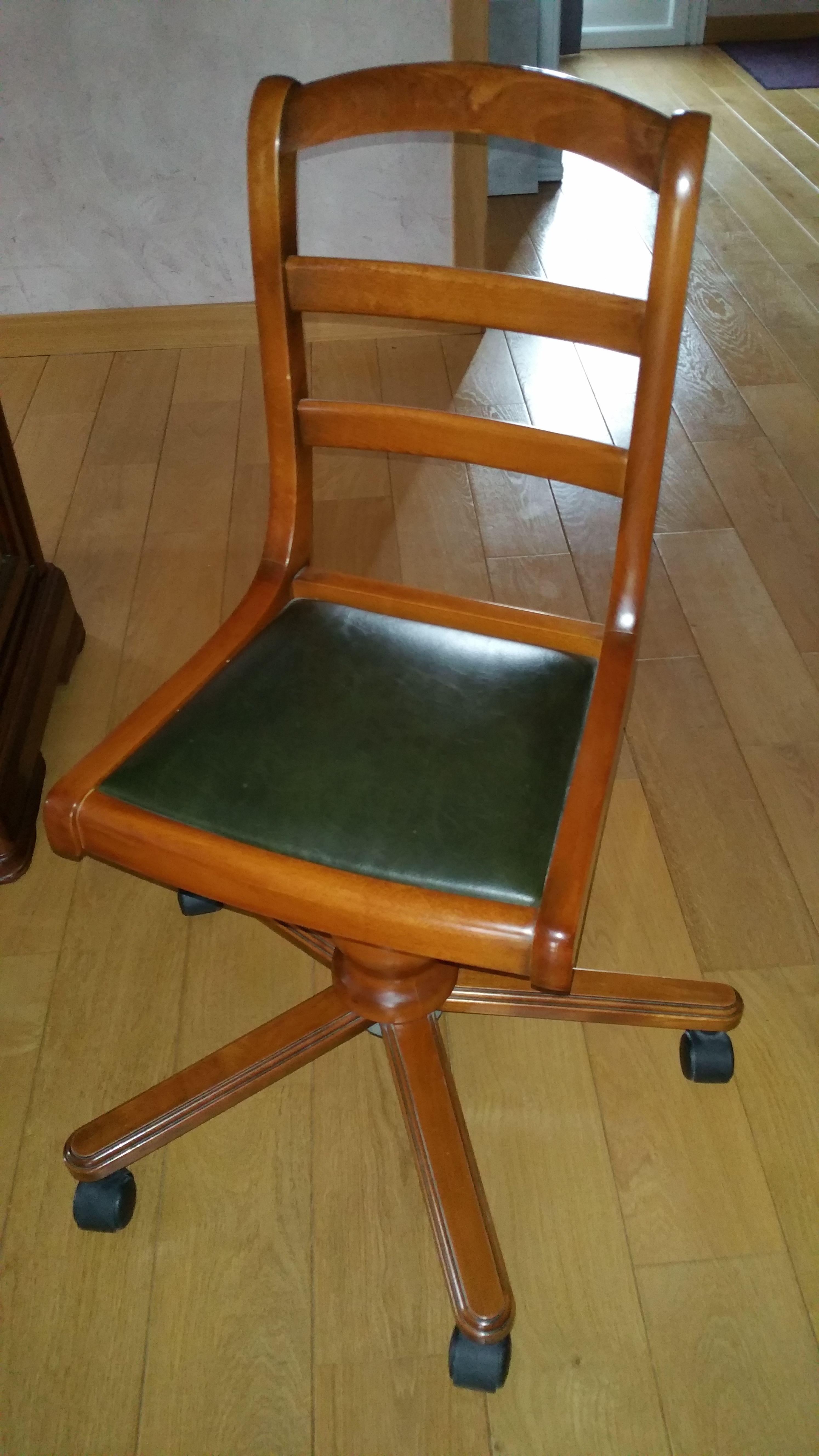 Achetez Bureau Style À Vente Chaise Le Creusot71 OccasionAnnonce thrsdQ
