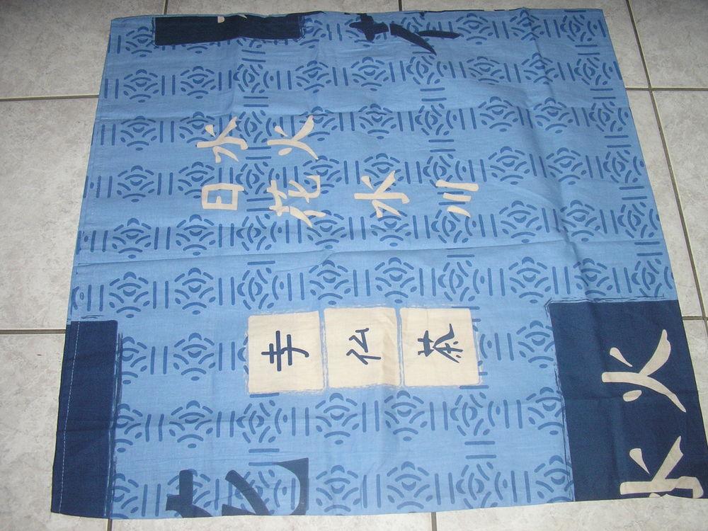 achetez taie oreiller motifs neuf - revente cadeau, annonce vente à