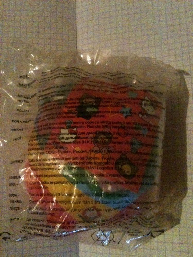 Boîte pomme Hello Kitty rose ou jaune 5 Rouen (76)